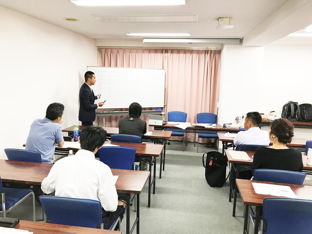 新大阪セミナー