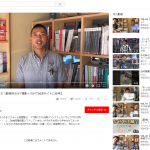 代表者あいさつ動画を5分で撮影+5分でWEBサイトに反映