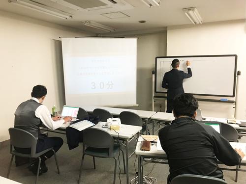 第2回マスタープログラム0期セミナー2018年5月東京渋谷開催
