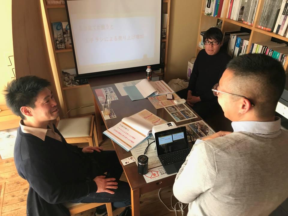 2019年1月平野工務店個別セミナー